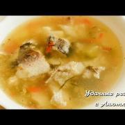 Рыбный суп из хека. Диетические блюда.Правильное питание.